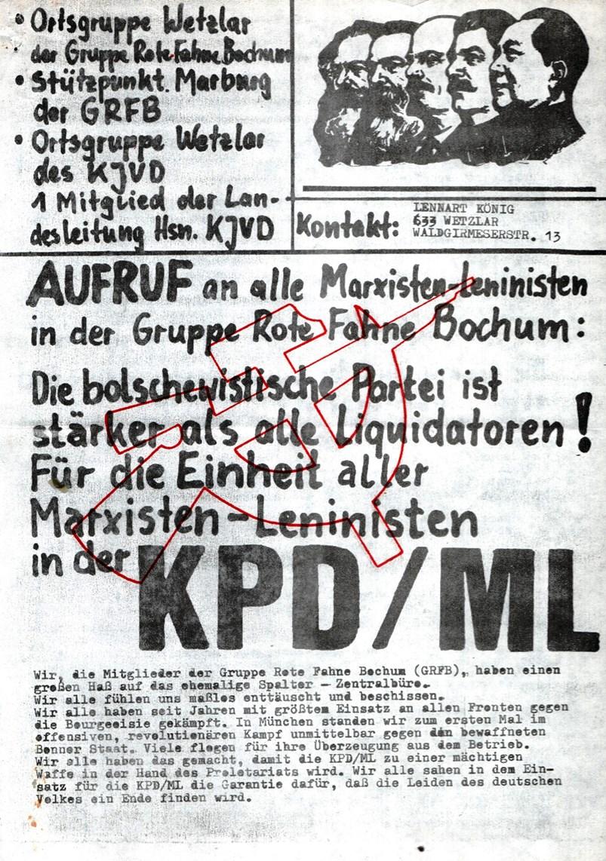 Wetzlar_KPDML_1973_Aufruf_an_alle_MLer_in_der_GRFB_001