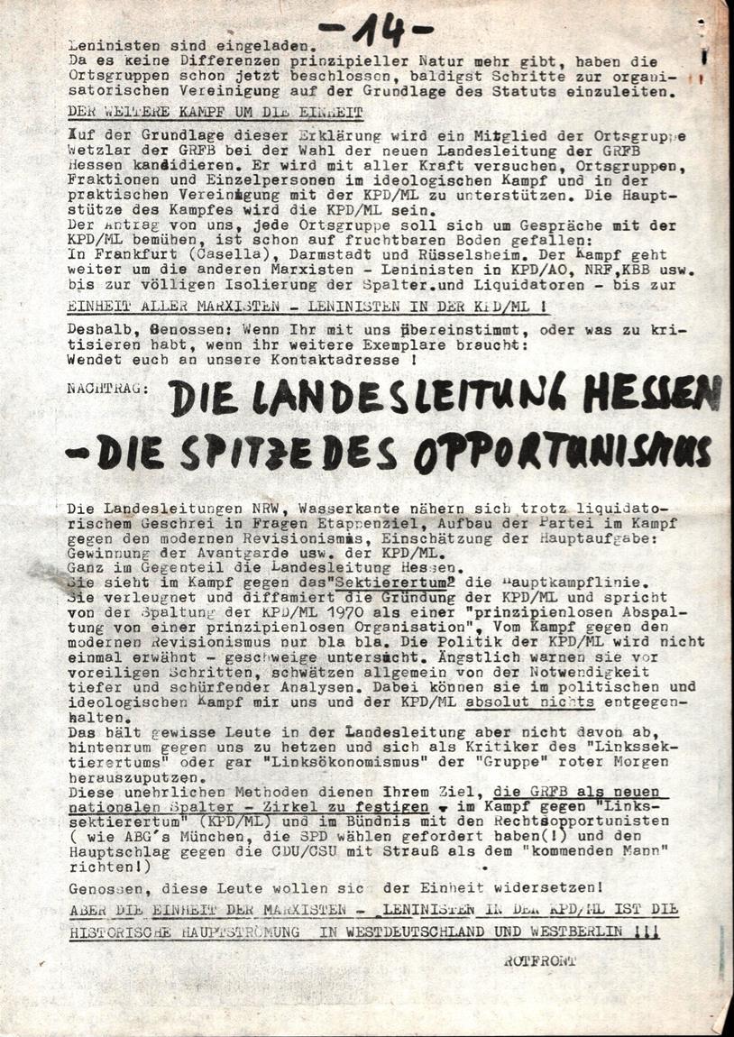Wetzlar_KPDML_1973_Aufruf_an_alle_MLer_in_der_GRFB_014