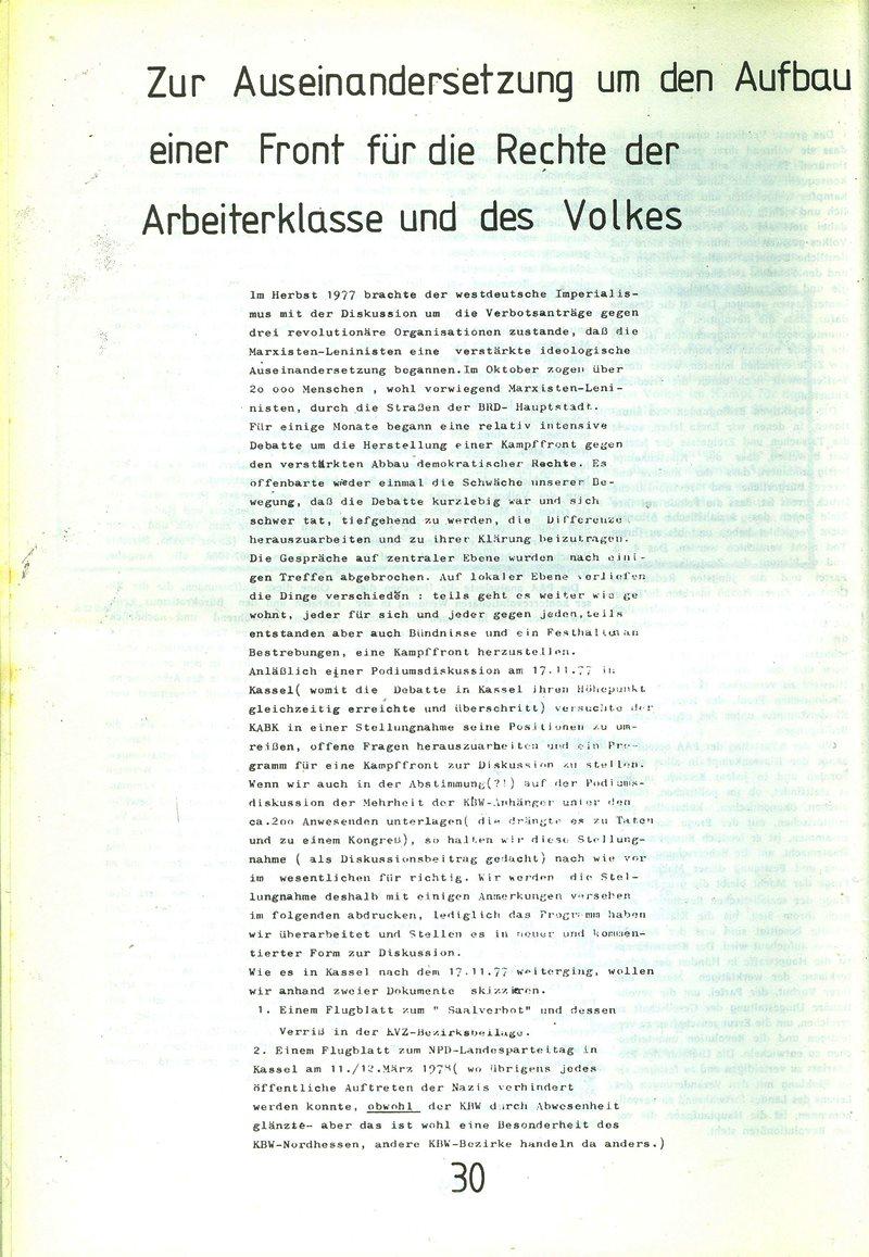 Kassel_KAB044