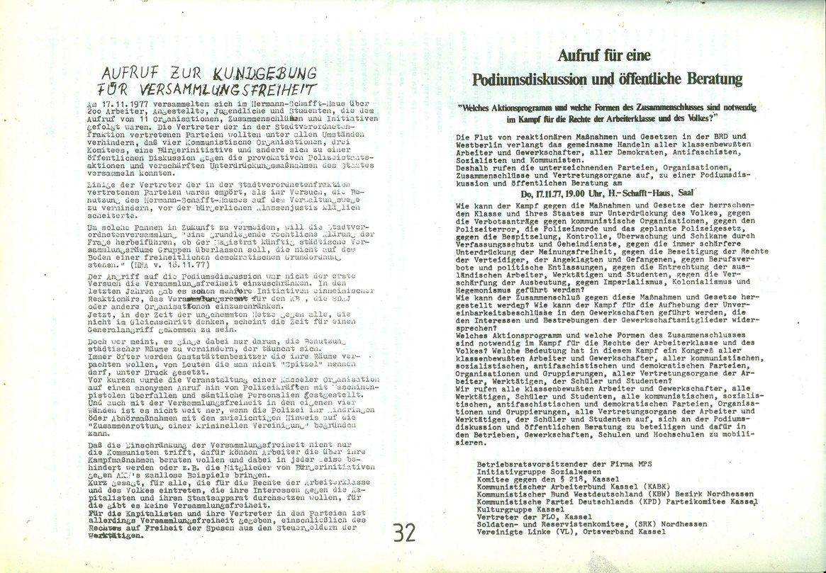 Kassel_KAB046