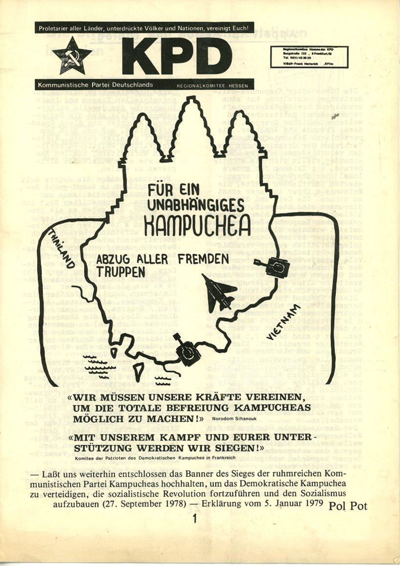 Hessen_KPDAO_1979_Kampuchea_01