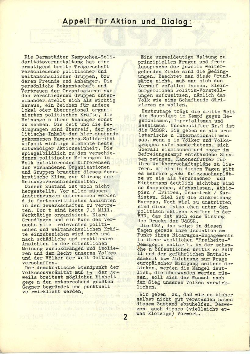 Hessen_KPDAO_1979_Kampuchea_02