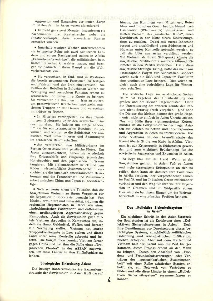 Hessen_KPDAO_1979_Kampuchea_04