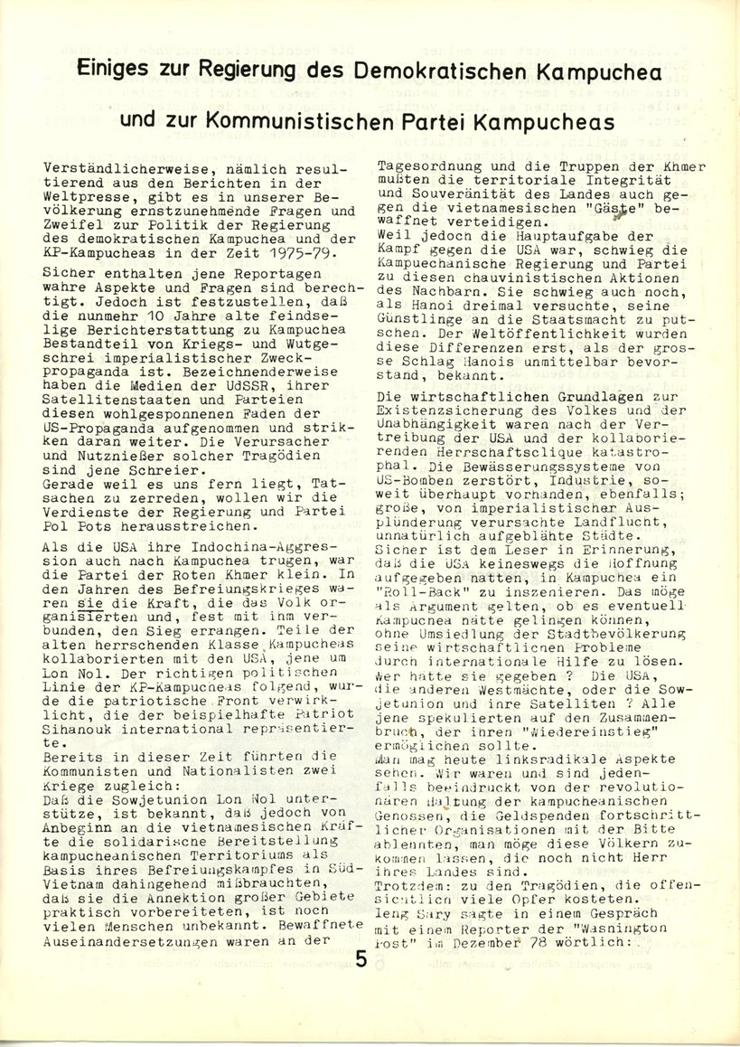 Hessen_KPDAO_1979_Kampuchea_05