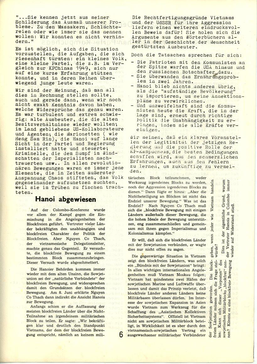Hessen_KPDAO_1979_Kampuchea_06