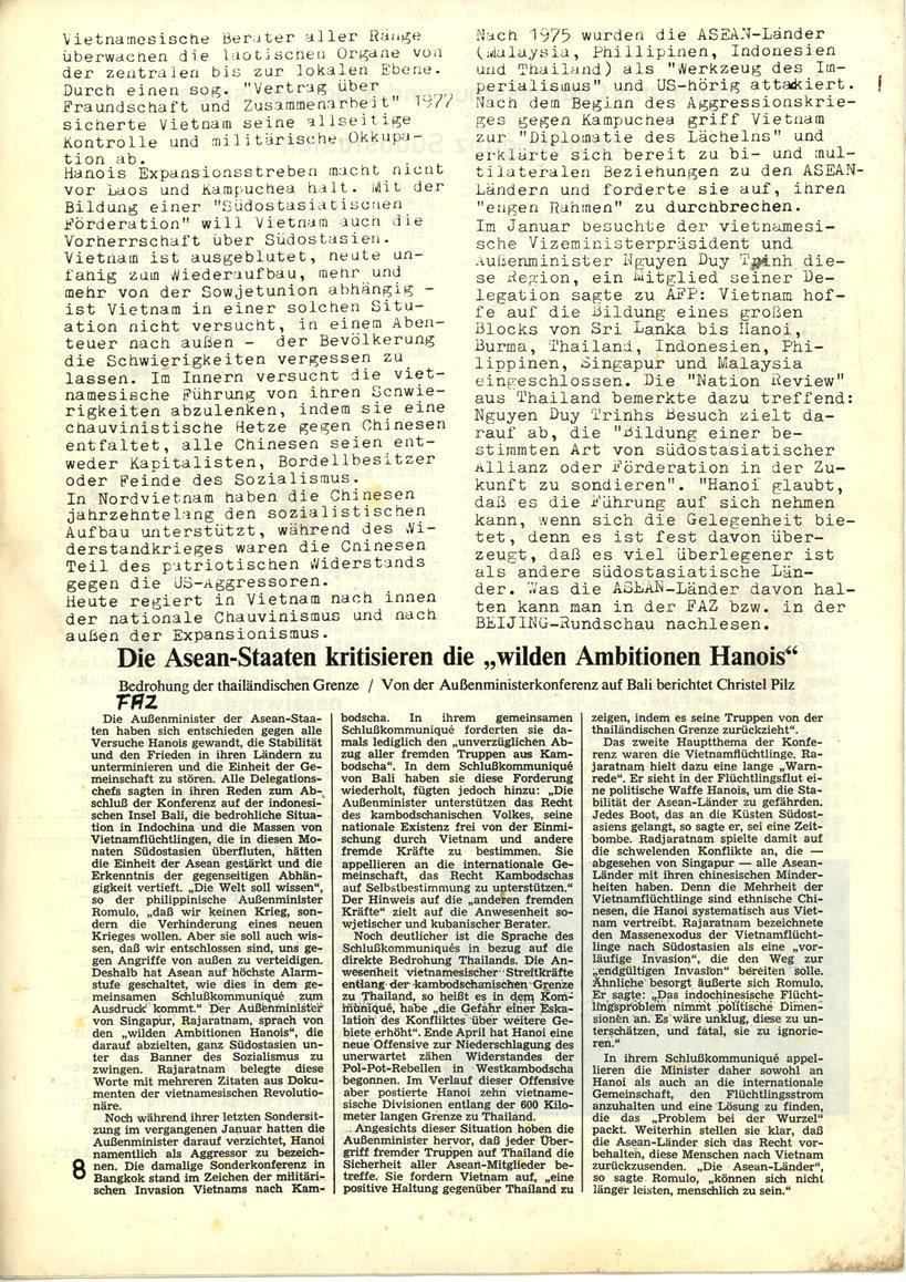 Hessen_KPDAO_1979_Kampuchea_08