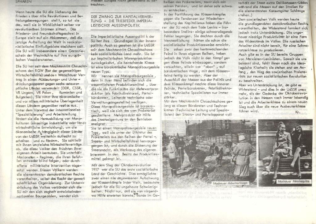 Frankfurt_Arbeiterzeitung 117