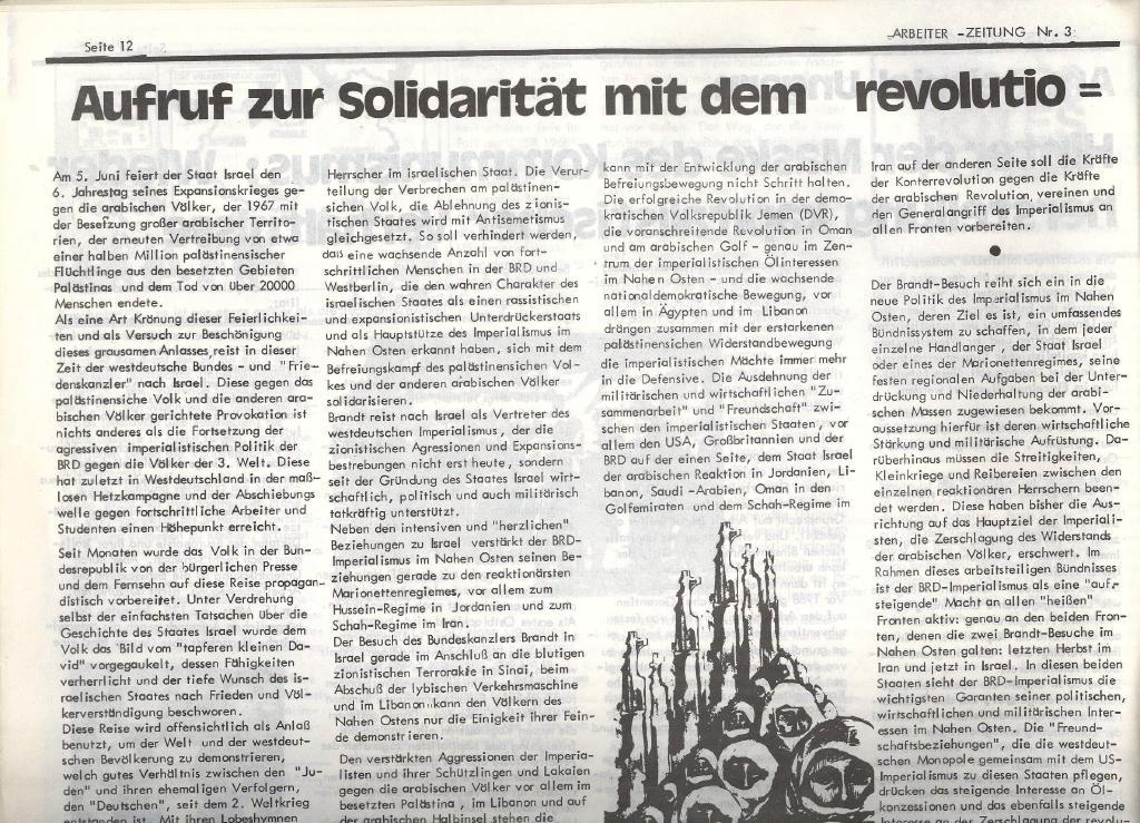 Frankfurt_Arbeiterzeitung 120