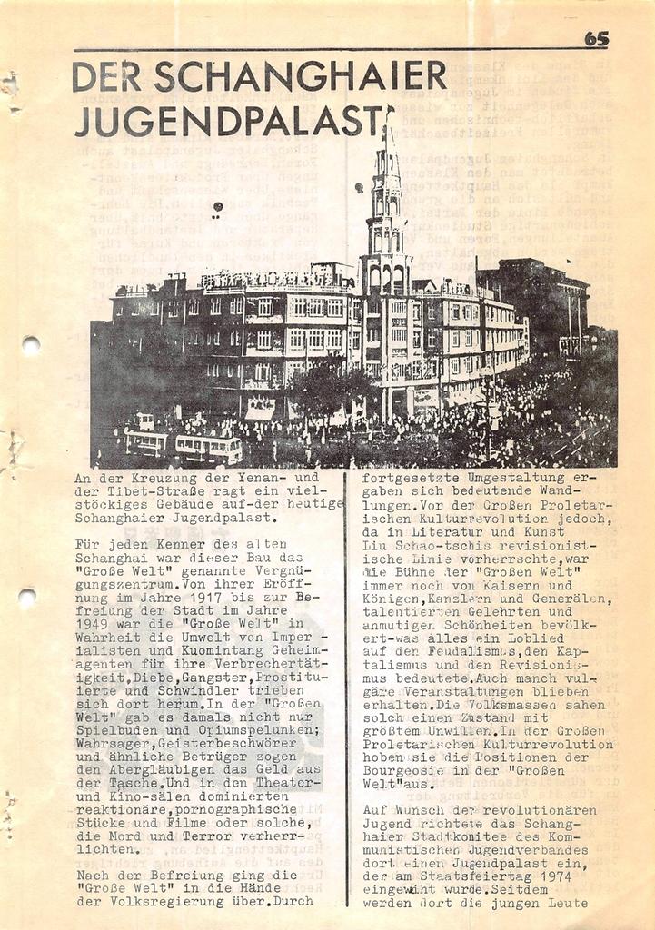 Hessen_RJML_Rebell_1976_03_85