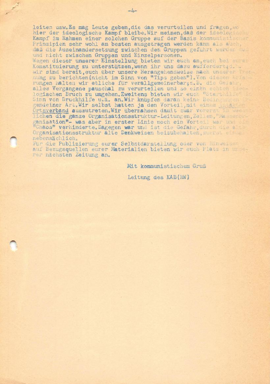 KABRW_19770100_Brief_An_Ehemalige_von_KBW_und_GUV_in_Ffm_04