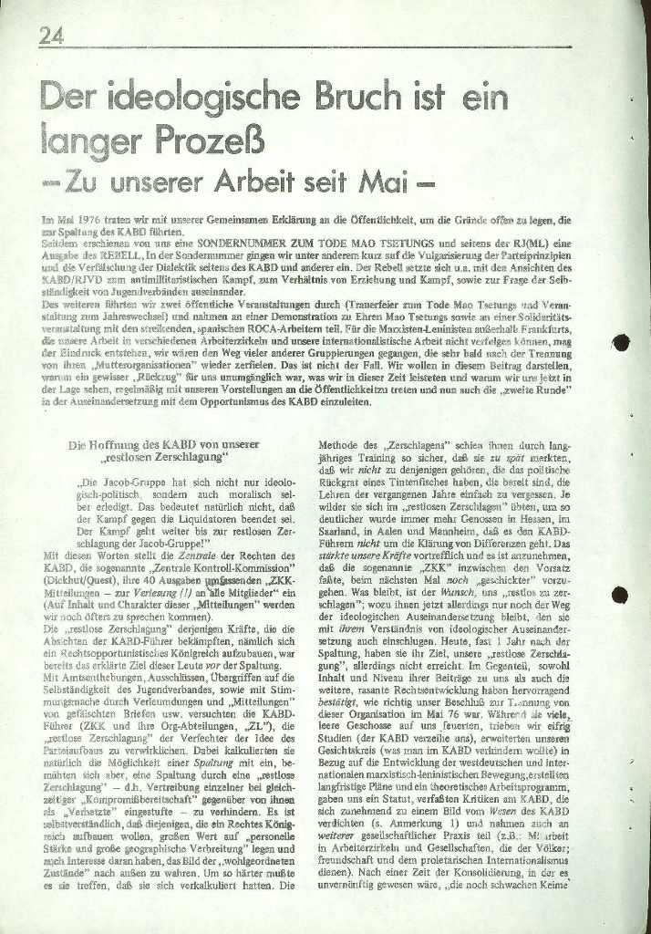 KABRW031