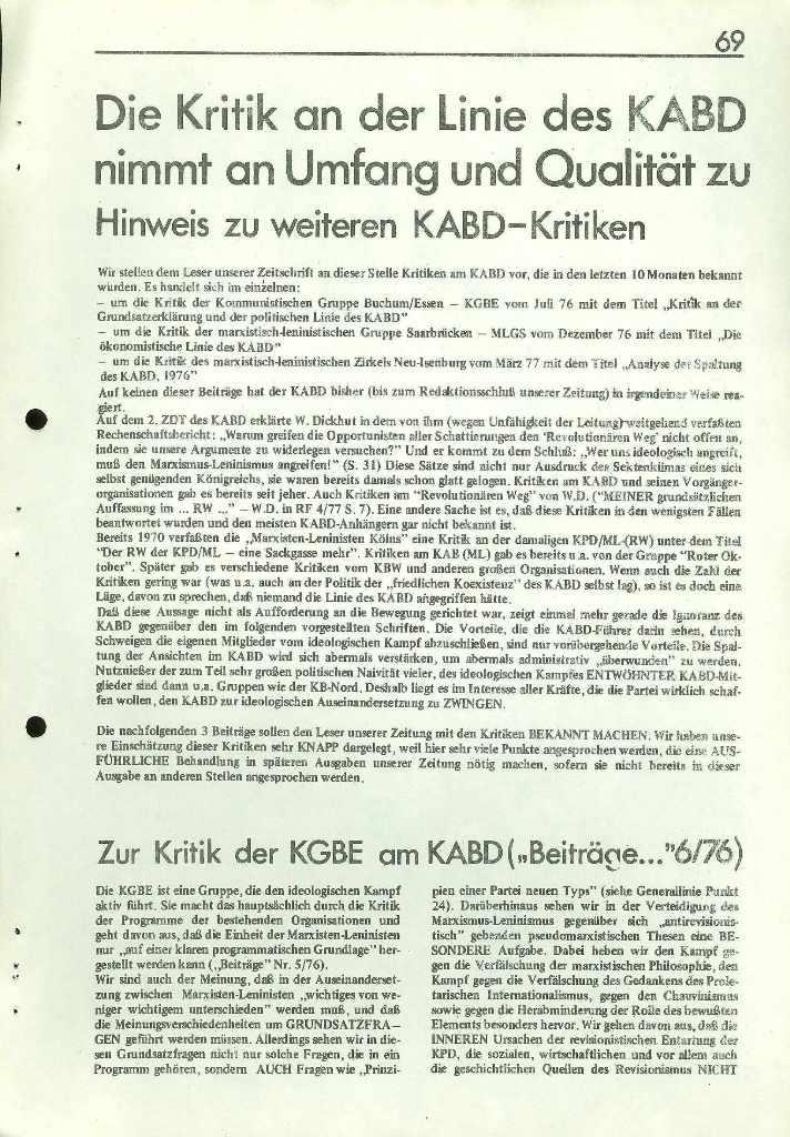 KABRW076
