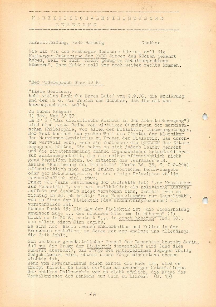 KABRW_DKzE_1976_07_26