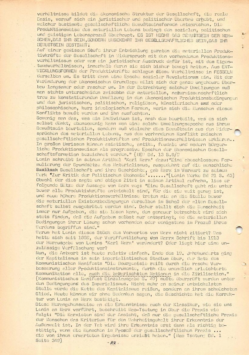 KABRW_DKzE_1976_07_88