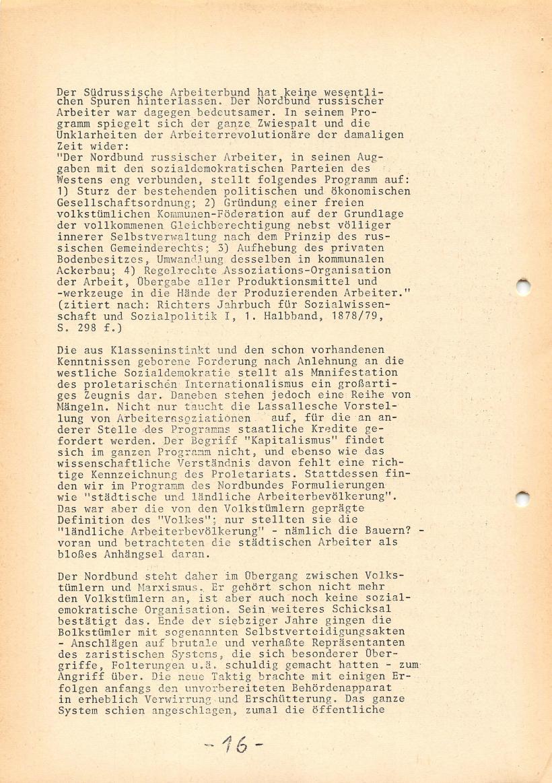 KABRW_DKzE_1977_03_16