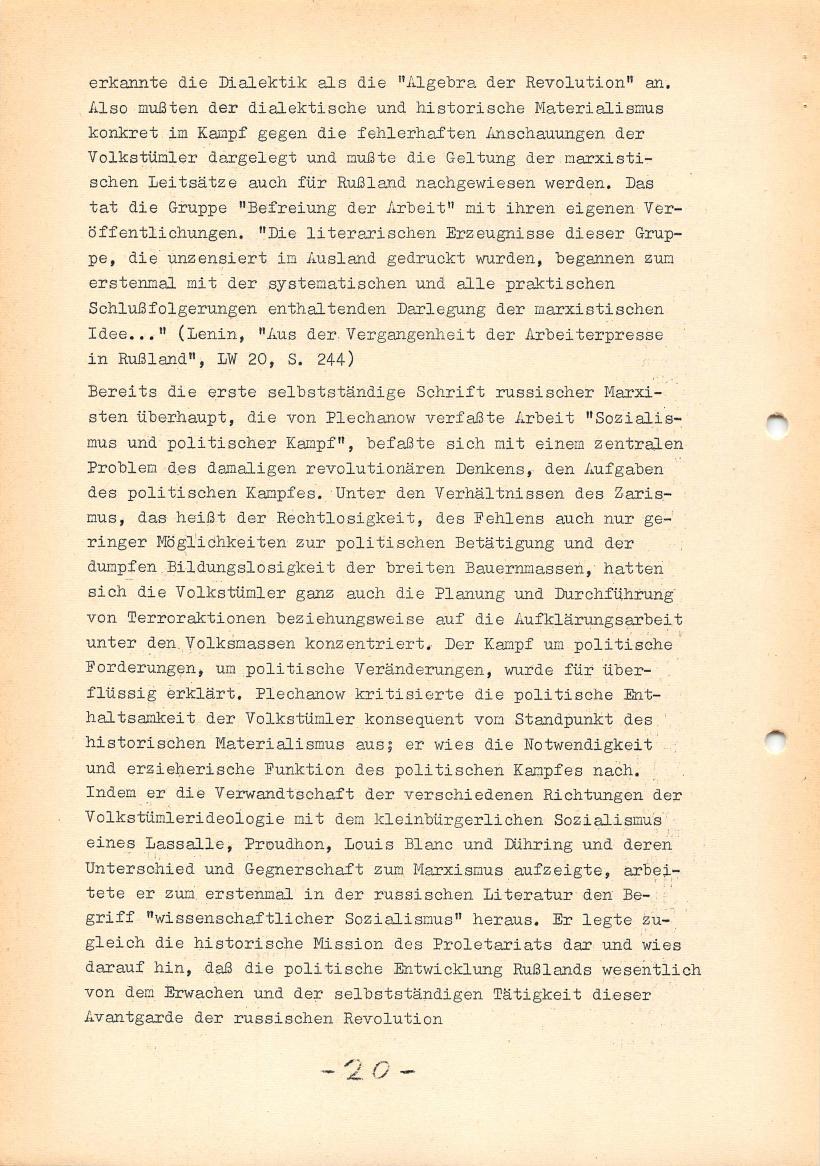 KABRW_DKzE_1977_03_20