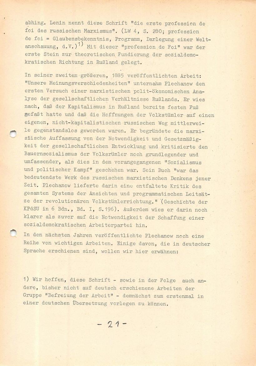 KABRW_DKzE_1977_03_21