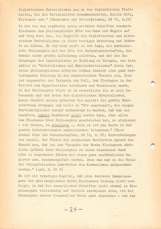 KABRW_DKzE_1977_03_24