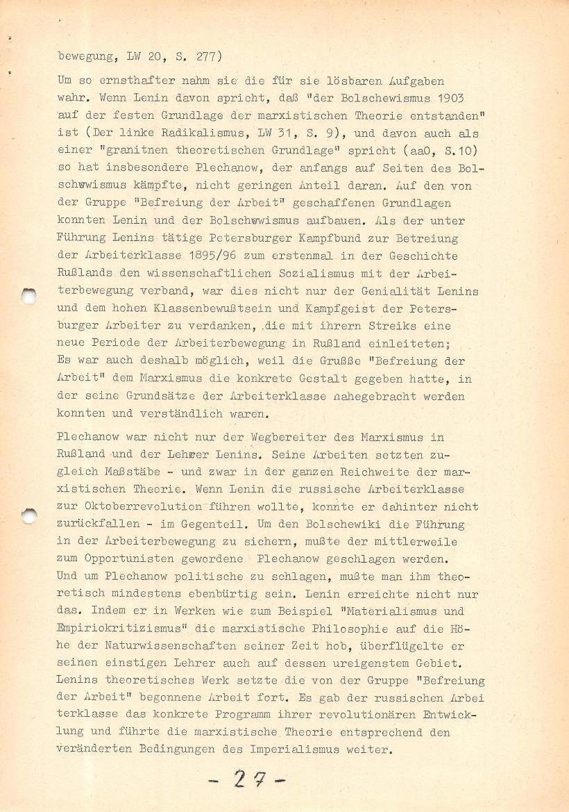 KABRW_DKzE_1977_03_27