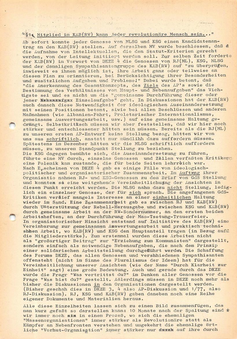 KABRW_DKzE_1977_04_23