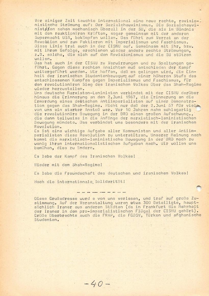 KABRW_DKzE_1977_07_40