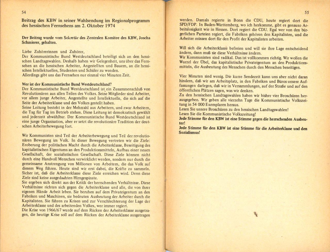 Hessen_KBW_LTW_Kundgebung_in_Wiesbaden_30_09_1974_29