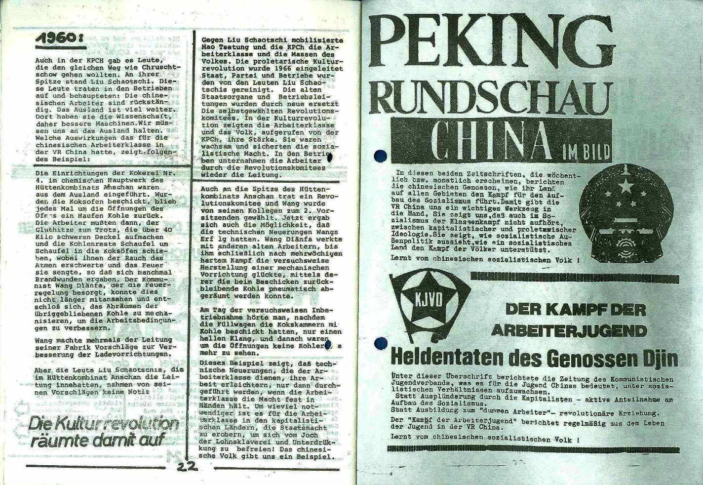 Hessen_KPDML011