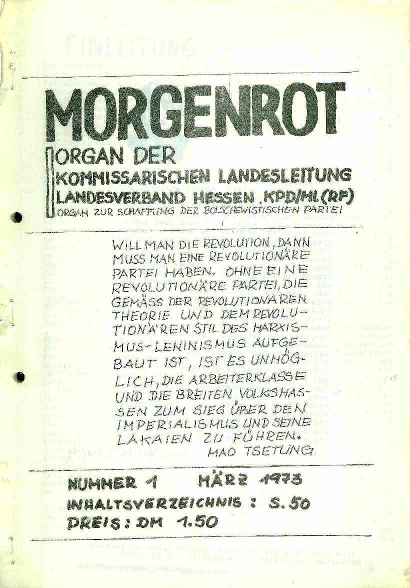 Hessen_KPDML012