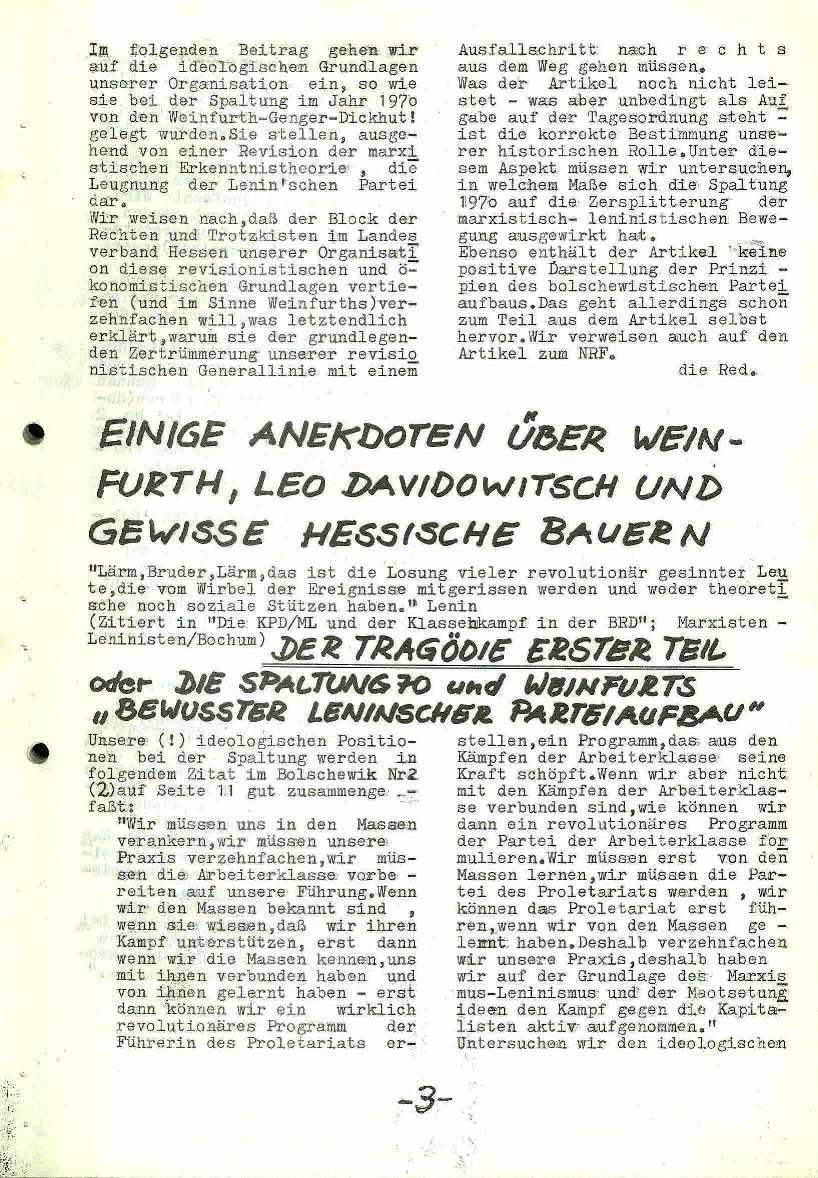 Hessen_KPDML016