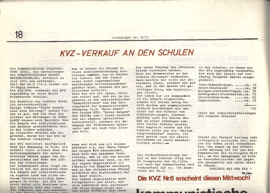 KSG_Frankfurt029