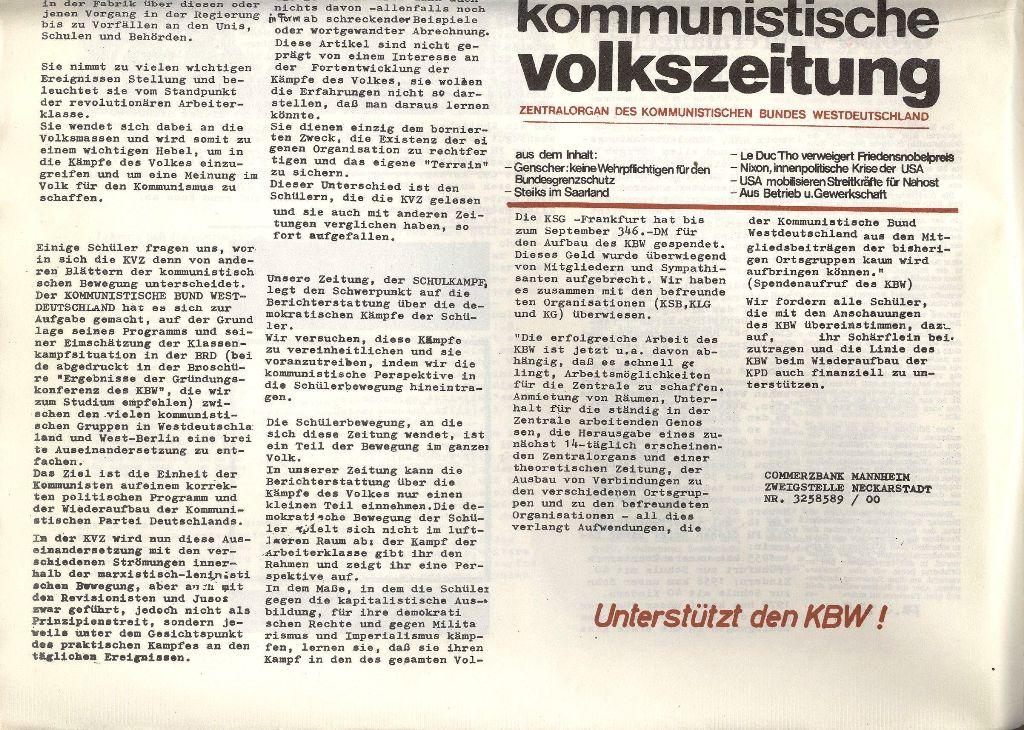 KSG_Frankfurt030