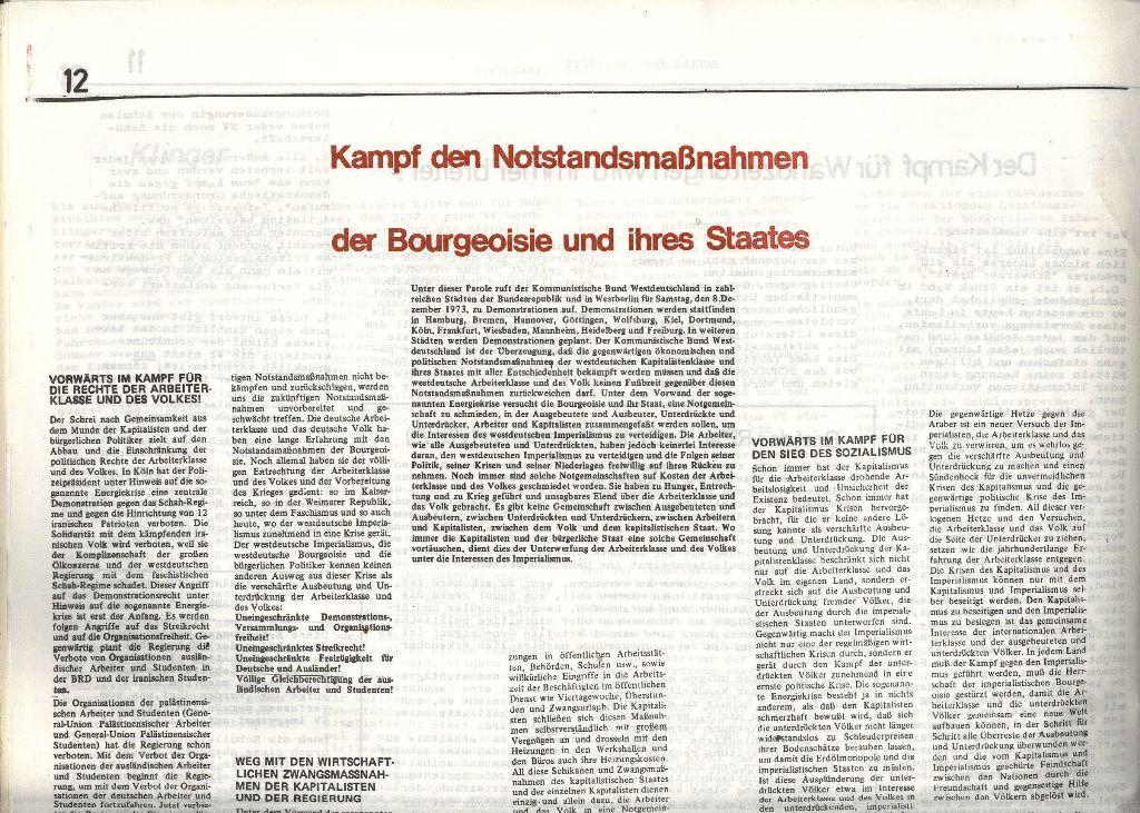 KSG_Frankfurt053