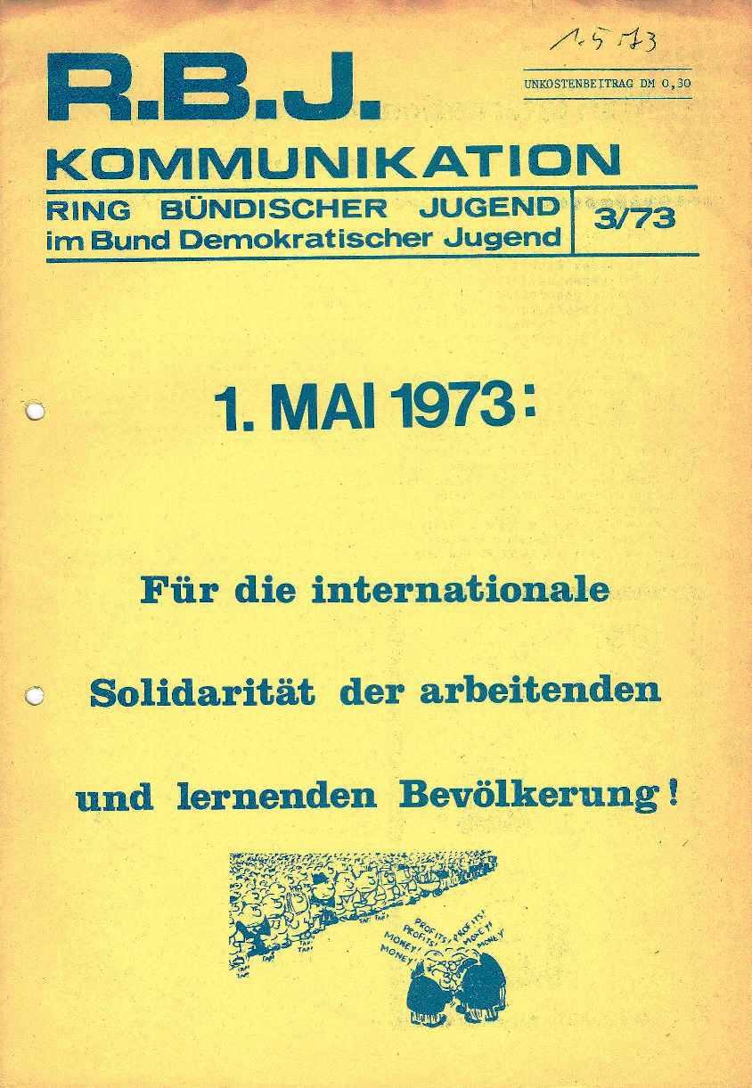 RBJ117