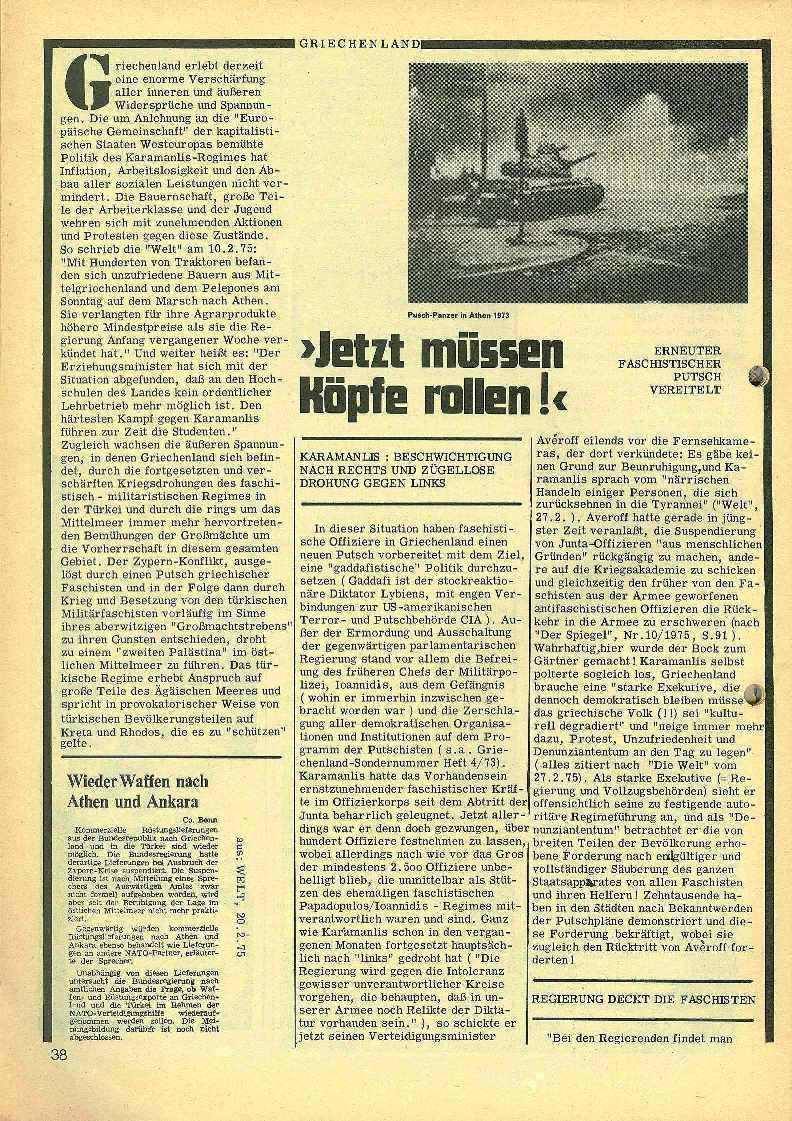 RBJ597
