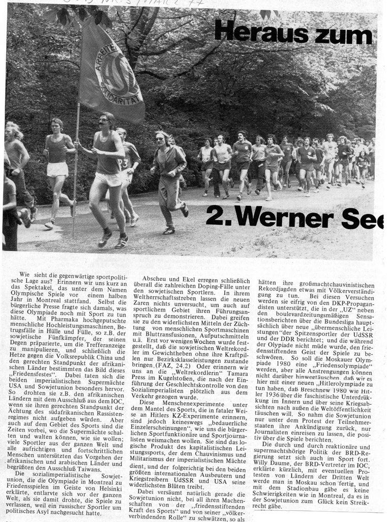 DVD-Artikel zum 2. Werner-Seelenbinder-Sportfest 1977
