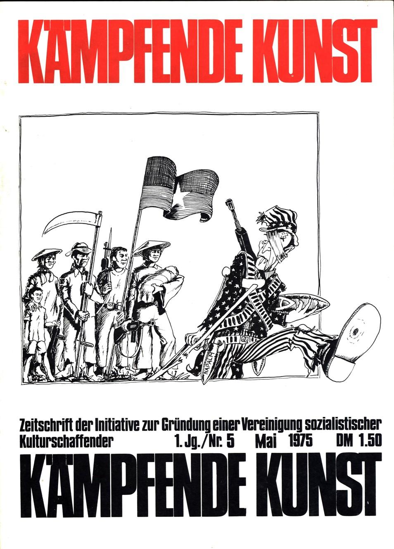 VSK_Kaempfende_Kunst_19750500_01