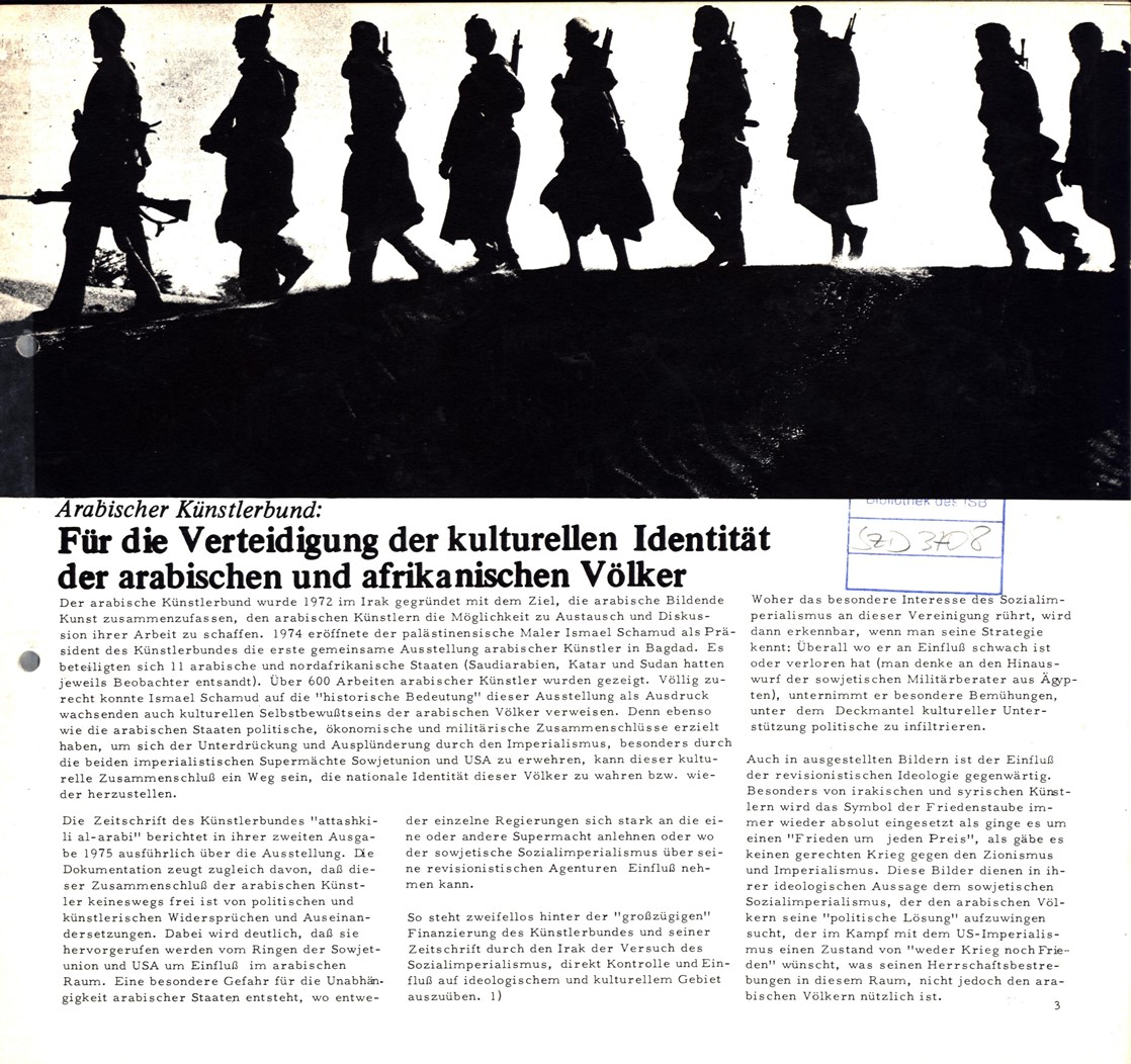 VSK_Kaempfende_Kunst_19760320_03