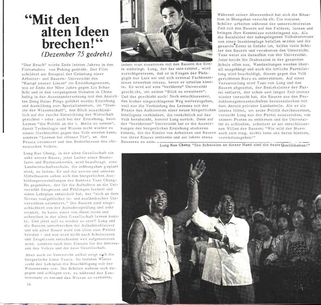 VSK_Kaempfende_Kunst_19760900_16