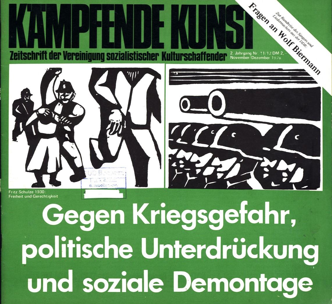 VSK_Kaempfende_Kunst_19761200_01