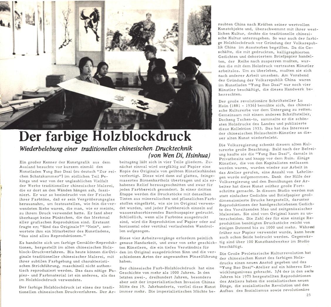 VSK_Kaempfende_Kunst_19761200_25