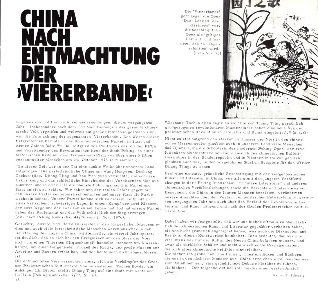 VSK_Kaempfende_Kunst_19770300_18
