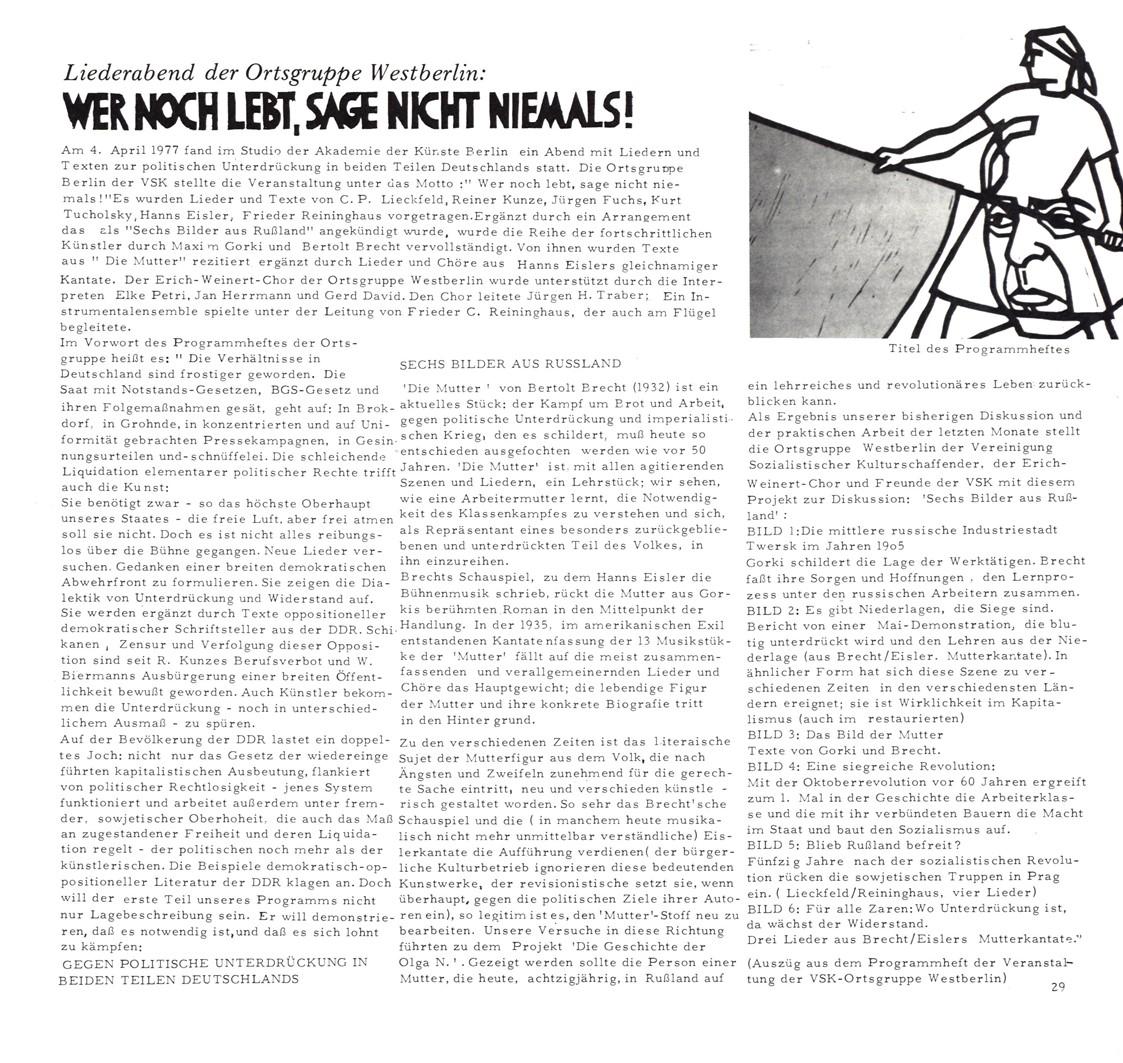 VSK_Kaempfende_Kunst_19770500_29