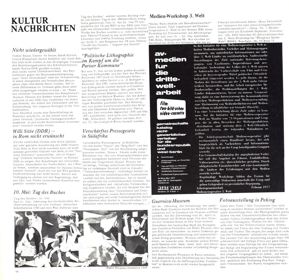 VSK_Kaempfende_Kunst_19770500_34