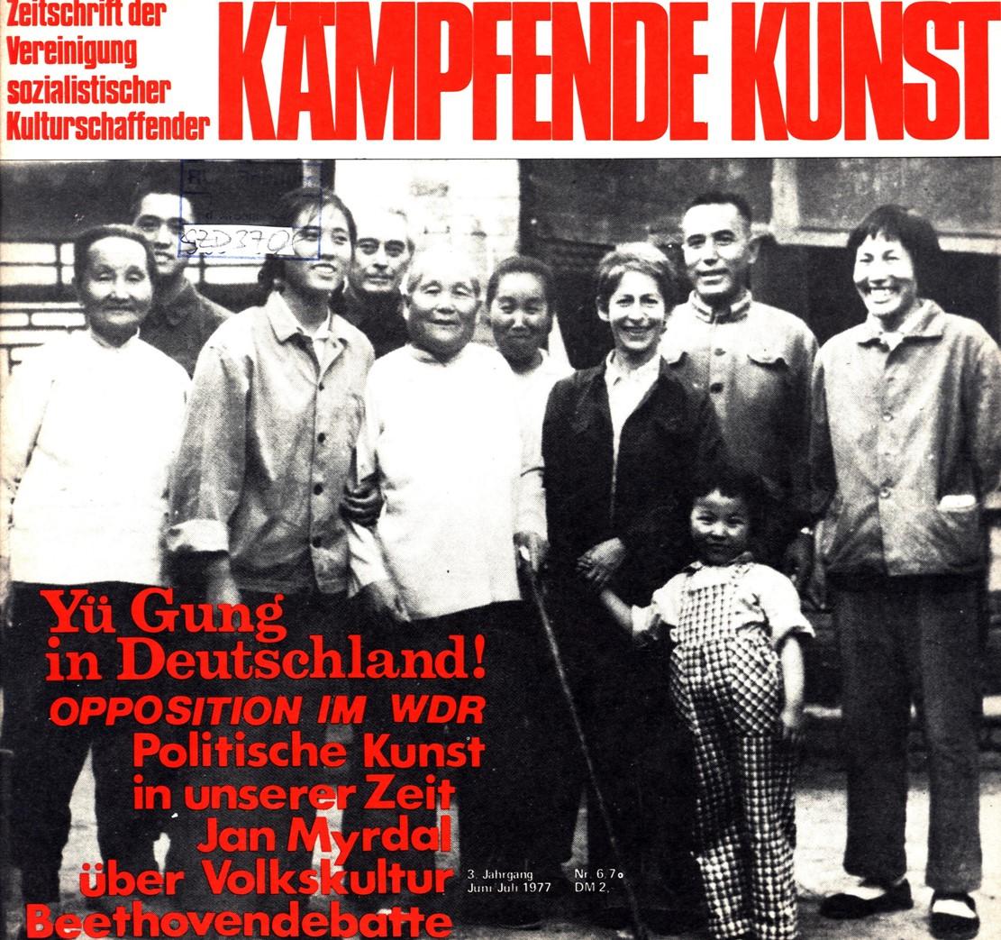 VSK_Kaempfende_Kunst_19770700_01