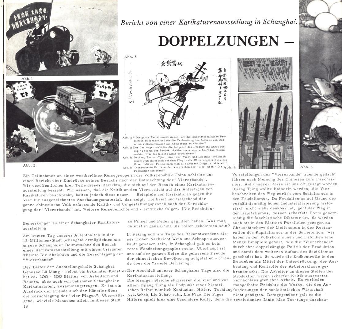 VSK_Kaempfende_Kunst_19770700_18