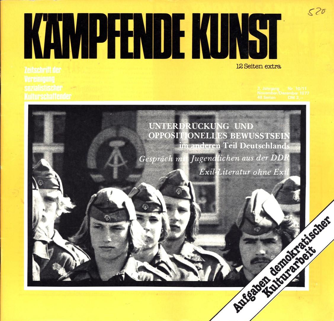 VSK_Kaempfende_Kunst_19771200_01