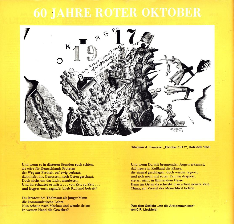 VSK_Kaempfende_Kunst_19771200_48