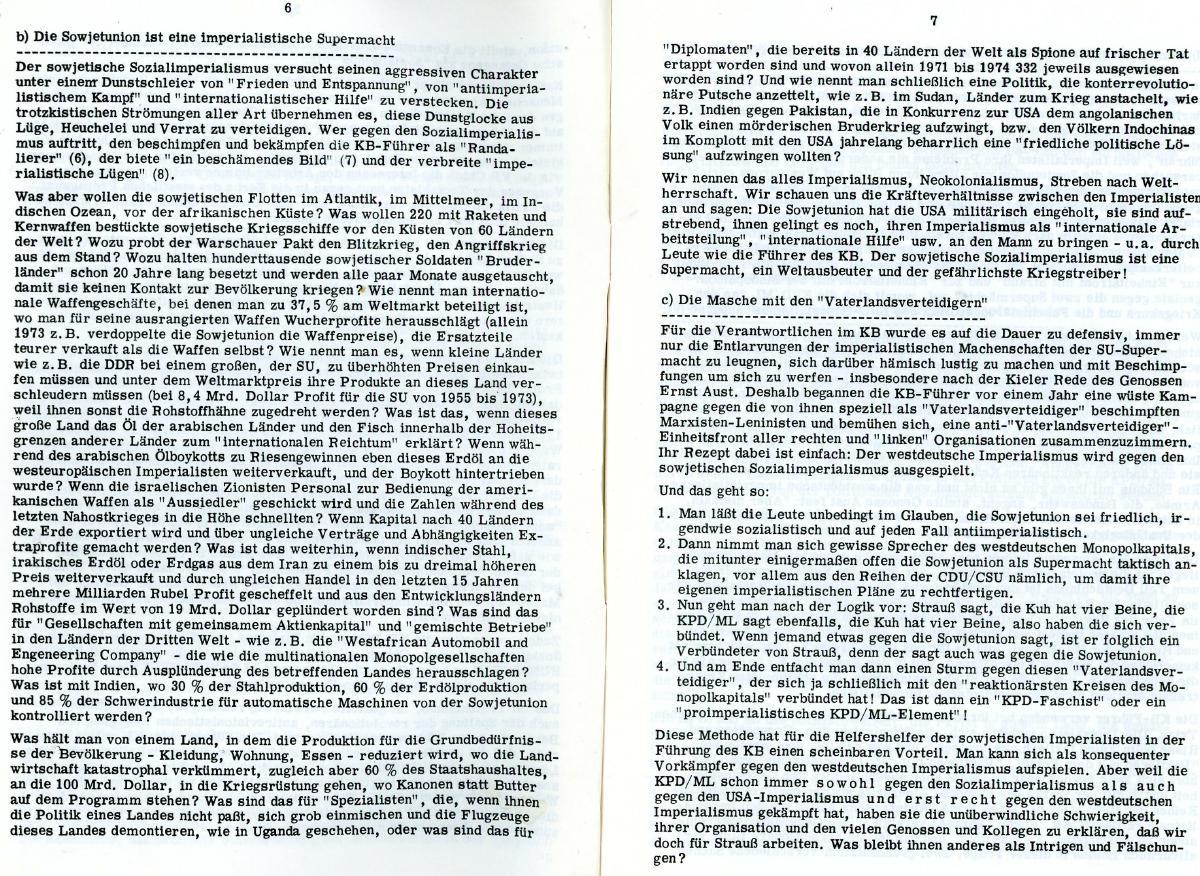 KPDML_1976_LV_Wasserkante_KB_Nord_05