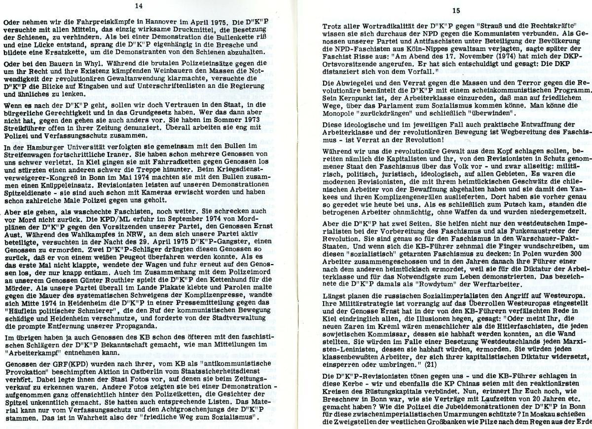 KPDML_1976_LV_Wasserkante_KB_Nord_09