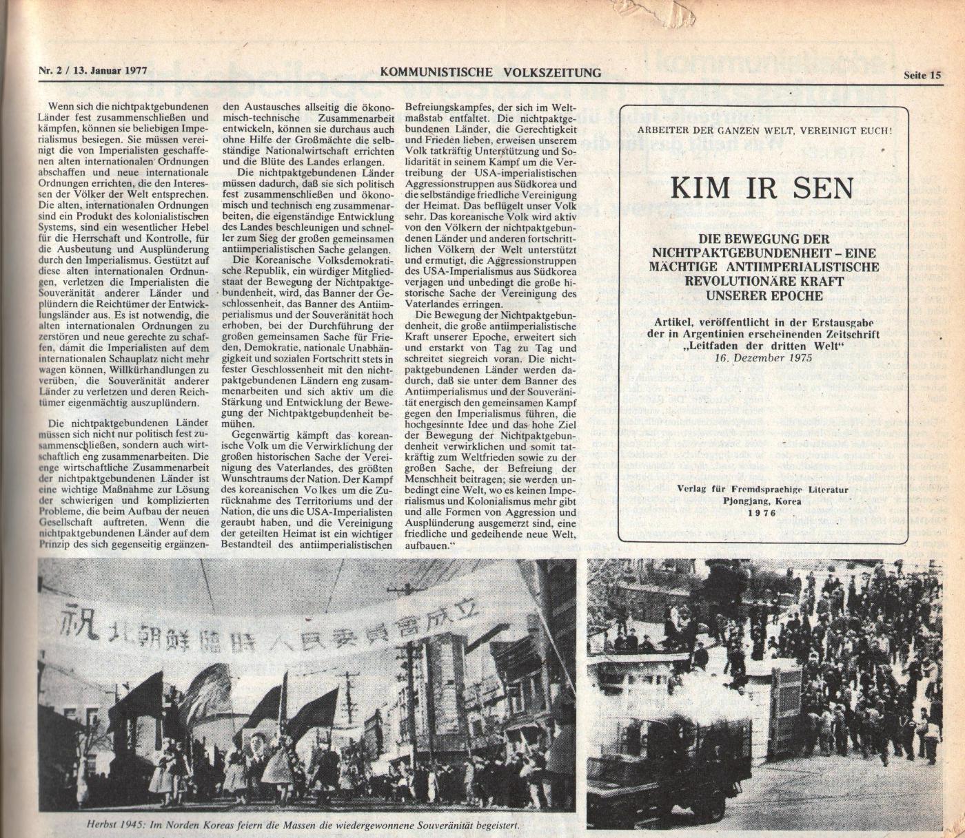 KVZ_Nord_1977_02_29